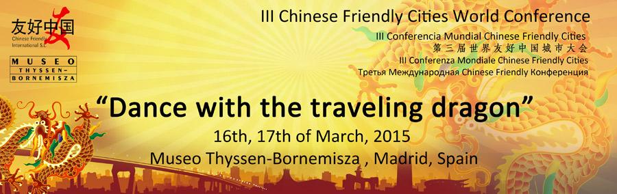 FUNIBER participa en la III Conferencia Chinese Friendly Cities
