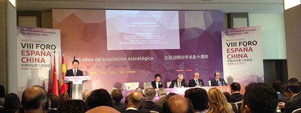 Éxito del VIII Foro España-China, al que asistió FUNIBER