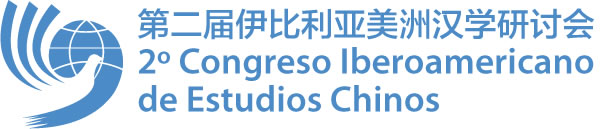 FUNIBER participa en el II Congreso Iberoamericano de Estudios Chinos
