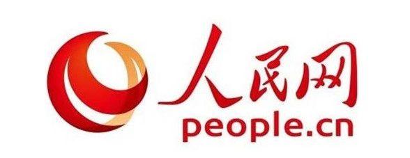 FUNIBER y Carlos Marcuello aparecen en Xinhua y el Diario del Pueblo de China