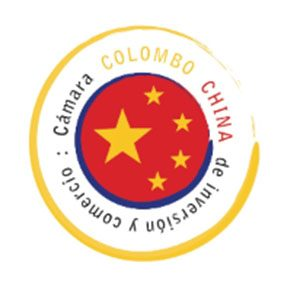 Logo Camara Colombo China