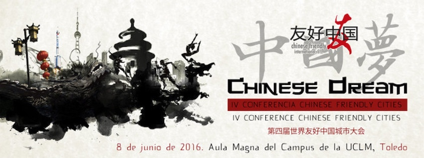 FUNIBER participará en la IV Conferencia Chinese Friendly Cities