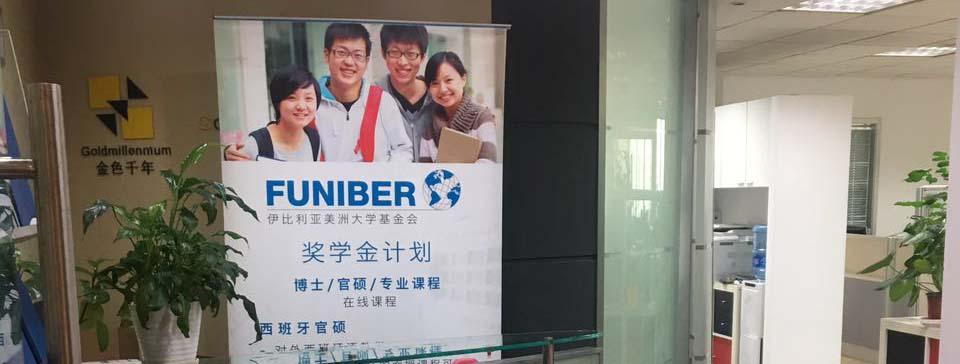 FUNIBER China abre una nueva sede en Shanghai