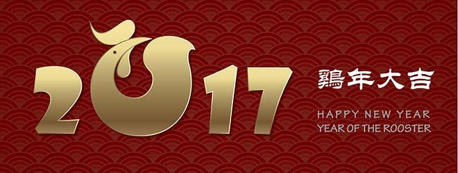FUNIBER celebra el Año Nuevo Chino