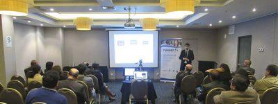 funiber-perú-organiza-conferencia-sobre-el-desarrollo-y-la-gestión-de-proyectos
