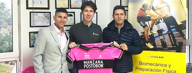 FUNIBER firmará convenio con el equipo de ciclismo Manzana Postobón de Colombia